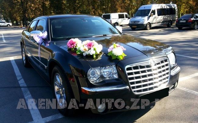 Аренда Chrysler 300C на свадьбу Запорожье