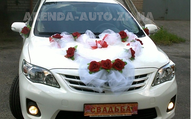Аренда Toyota Corolla на свадьбу Запорожье