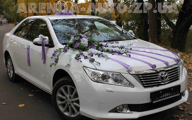 Аренда Toyota Camry 50 на свадьбу Запорожье