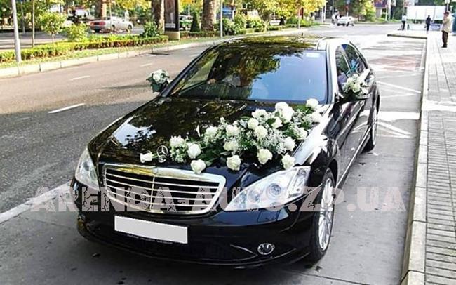 Аренда Mercedes S-Class W221 на свадьбу Запорожье