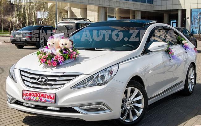 Аренда Hyundai Sonata на свадьбу Запорожье