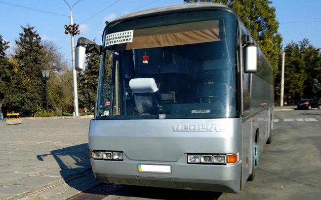 Аренда Автобус Neoplan на свадьбу Запорожье
