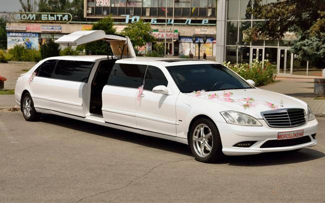 Аренда Лимузин Mercedes S-Class W221 на свадьбу Запорожье